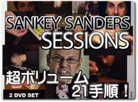 sankey-sanders-sessoins