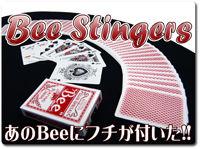 bee-stingers