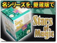 stars-of-magic