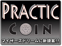 practic-coin