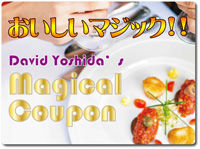 magical-coupon