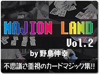 majion-land2