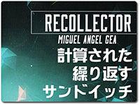 recollector