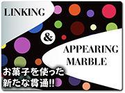 linkingandappearingmarble