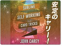 sublime-self