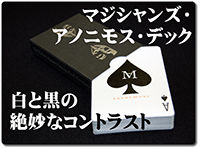 anonymous-deck