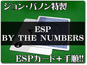 esp-by-the-numbers