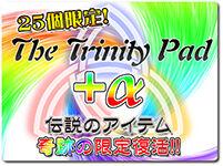 trinity-pad-re2