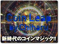 coin-leap