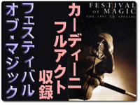 festival-magic