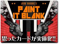 paint-it-blank
