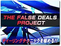 the-false-deals-project