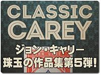 classic-carry