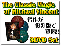 the-classic-magic-of-michael-vincent
