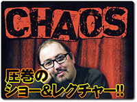 chaos-dani
