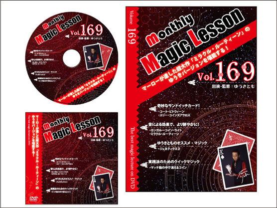 Vol-169-all