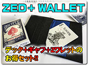 zed-wallet