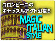 magic-italian-style