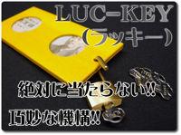 LUC-KEY
