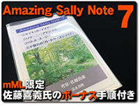 amazing-sally-note7