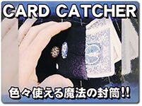 card-catcher