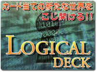 logical-deck