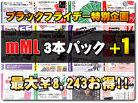 mml-3plus1
