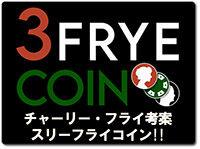 3-frye-coin