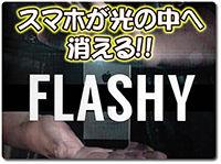 frashy