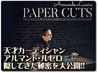 paper-cut-lucero