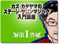 katayama001