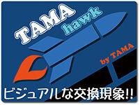 tamahawk
