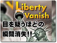 liberty-vanish