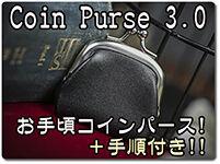 coin-purse-3