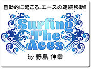 surfing-the-aces