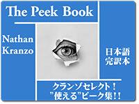 the-peek-book