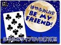 be-my-friend