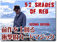 shades-of-red2