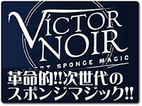 victor-noir