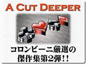 a-cut-deeper