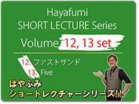 hayafumi-short-1213set