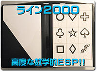 rhine-2000