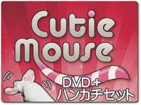 cutie-mouse