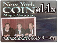 new-york-coin-14