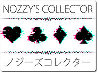 nozzys_collector