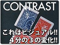 contrast-sm