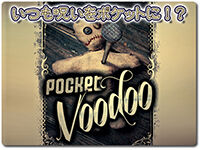 pocket_voodoo