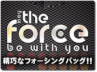 the-force-dobson