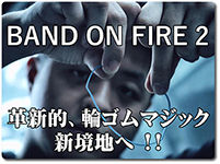band-on-fire-2