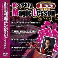 vol155-2-merumagayou